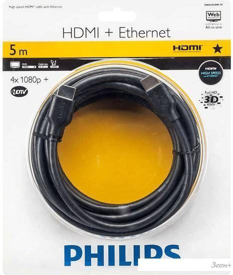 Кабель Philips SWV2434W/10