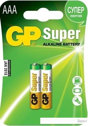 Батарейки GP Super Alkaline AAA 2 шт.
