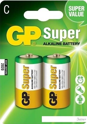 Батарейки GP Super Alkaline C 2 шт.