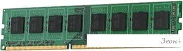Оперативная память Lenovo 16GB DDR4 PC4-17000 [4X70F28590]