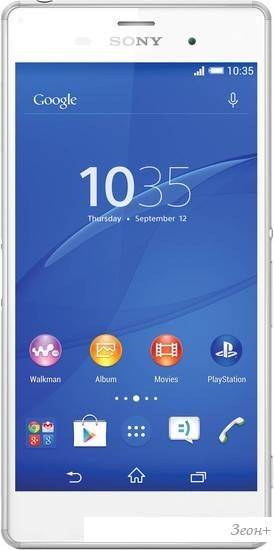 Sony Xperia Z2 White