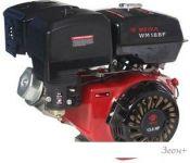 Бензиновый двигатель Weima WM188F