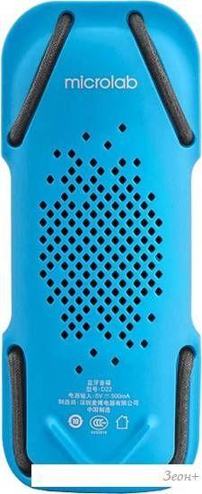Беспроводная колонка Microlab D22 (синий)