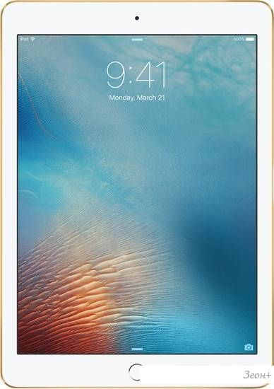 Планшет Apple iPad Pro 9.7 256GB Gold