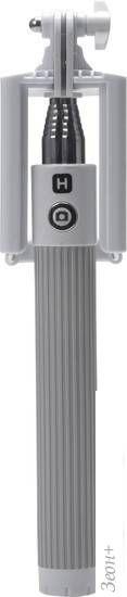 Палка для селфи Harper RSB-105 (серый)