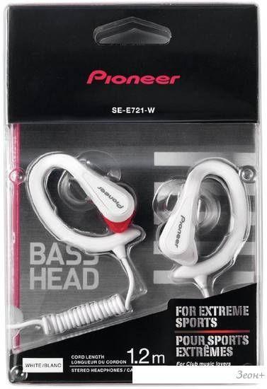 Наушники Pioneer SE-E721-W