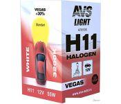 Галогенная лампа AVS Vegas H11 12V 55W 1шт [A78150S]
