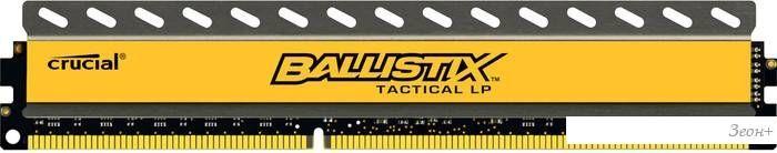 Оперативная память Crucial Ballistix Tactical 8GB DDR3 PC3-12800 [BLT8G3D1608ET3LX0CEU]