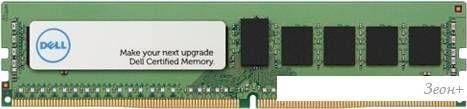 Оперативная память Dell 4GB DDR3 PC3-14900 [370-ABFP]
