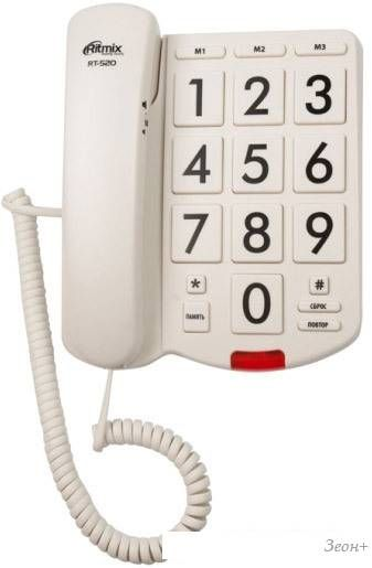Проводной телефон Ritmix RT-520 (белый)