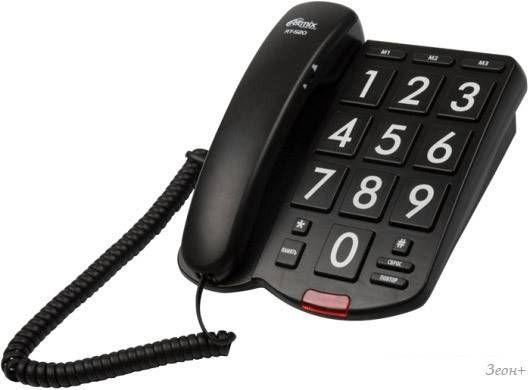 Проводной телефон Ritmix RT-520 (черный)