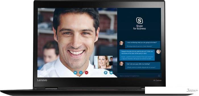 Ноутбук Lenovo ThinkPad X1 Carbon 4 [20FBS00M00]