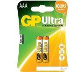 Батарейки GP Ultra Alkaline AAA 2 шт.