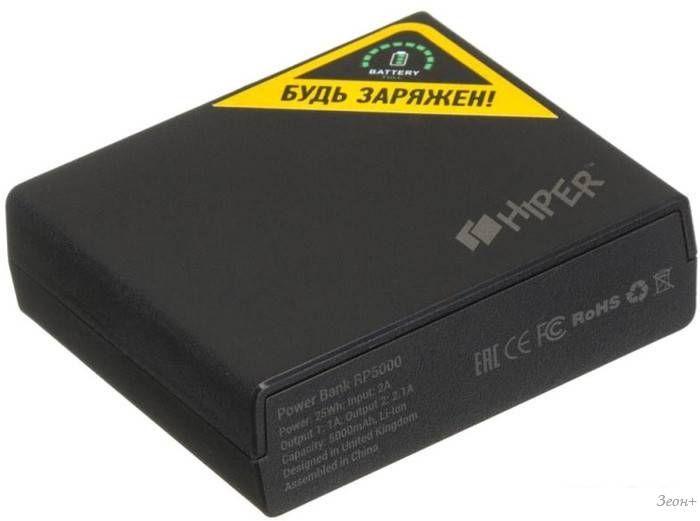 Портативное зарядное устройство Hiper RP5000 (черный)