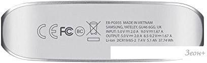 Портативное зарядное устройство Samsung EB-PG935 (серебристый)