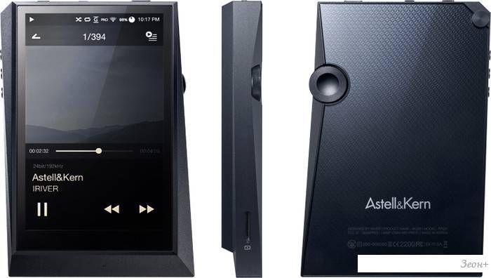 MP3 плеер Astell&Kern AK300 64Gb