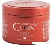Estel Professional Маска для окрашенных волос Curex Color Save (500 мл)