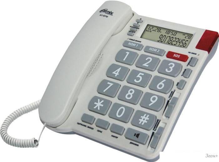 Проводной телефон Ritmix RT-570 (белый)