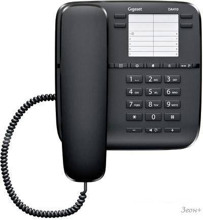 Проводной телефон Gigaset DA410