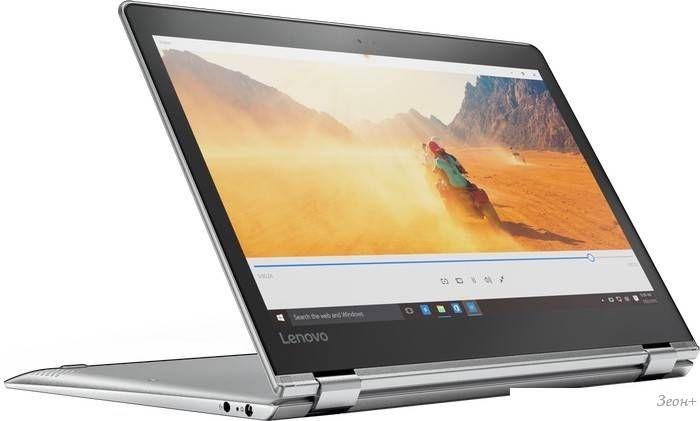 Ноутбук Lenovo Yoga 710-11ISK [80V6000GRK]
