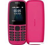 Мобильный телефон Nokia 105 (2019) Single SIM (розовый)