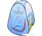 Игровая палатка Darvish DV-T-1686