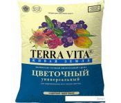 Грунт Terra Vita Forte для цветов 4601104981972 (25 л)