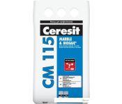 Клей для светлого мрамора и мозаики Ceresit CM 115 Marble & Mosaic (5 кг)