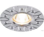 Точечный светильник Elektrostandard 2007 MR16 WH