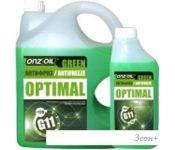 Охлаждающая жидкость ONZOIL Optimal Green G11 5кг