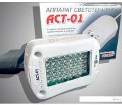 Прибор для светотерапии Белвар АСТ-01