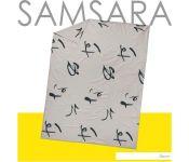 Постельное белье Samsara Mauri 145Пр-2 145x220
