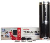 Инфракрасная пленка Rexant Optima 150 1 кв.м. 150 Вт