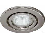 Точечный светильник Feron DL11 [15117]