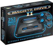 Игровая приставка Magistr Drive 2 252 игры