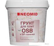 Акриловая грунтовка Neomid для плит OSB 1 кг