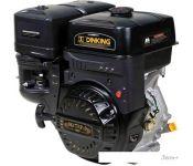 Бензиновый двигатель Dinking DK270F (W shaft)