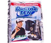 Средство от накипи Doctor Ten Универсальный 60 г