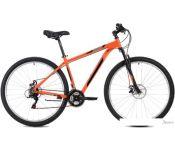 Велосипед Foxx Atlantic 26 D р.14 2021 (оранжевый)
