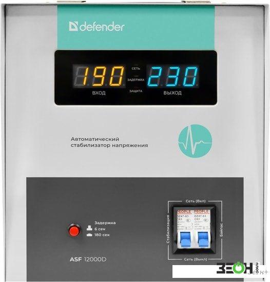 Стабилизатор напряжения Defender ASF 12000D