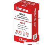 Клеевой состав для теплоизоляции ilmax КС-1