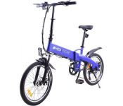 Электровелосипед Hiper Engine BF204 2020