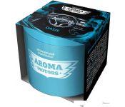 Grass Ароматизатор гелевый Aroma Motors Oasis 100 мл AC-0173