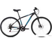 Велосипед Foxx Atlantic 26 D р.16 2021 (черный)