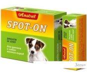Капли Amstrel Spot-on для щенков и собак мелких пород