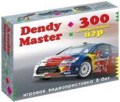 Игровая приставка Dendy Master (300 игр)