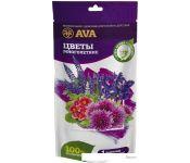Удобрение AVA Для многолетних садовых цветов 0.1 кг