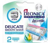 Сменные кассеты для бритья Deonica For Women 3 лезвия, 2 шт