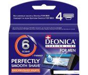 Сменные кассеты для бритья Deonica For Men 6 лезвий, 4 шт