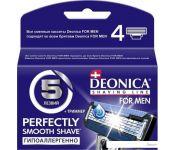 Сменные кассеты для бритья Deonica For Men 5 лезвий, 4 шт